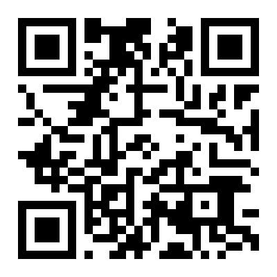 illustration de La Baule : ajoutez la Web App de l'Hôtel Bellevue à votre mobile